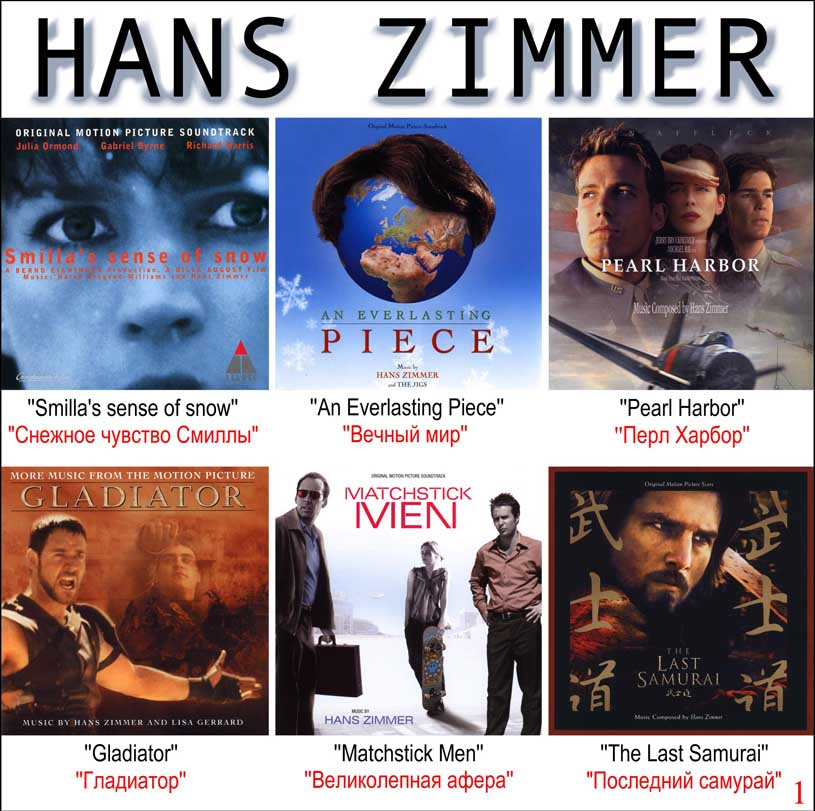 hans zimmer essay example This video essay looks at examples from gladiator, the dark knight, the dark knight rises, sherlock holmes, inception, interstellar, and dunkirk to show how hans zimmer goes about creating unique.